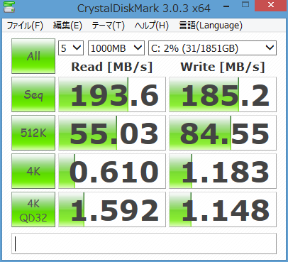 CrystalDiskMark_ST2000DM001-1CH164_01.png