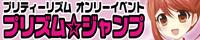 rizumu_banner.jpg