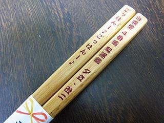 yudachi.jpg