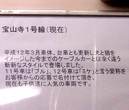 blog20140220o.jpg