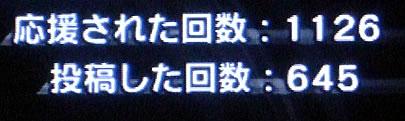 blog20140220u.jpg