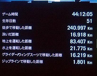blog20140221j.jpg
