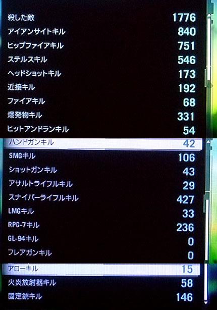 blog20140221k.jpg