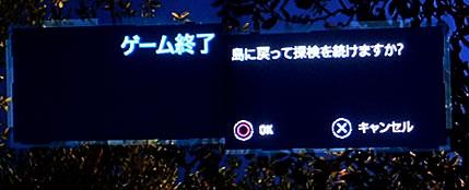 blog20140221l.jpg