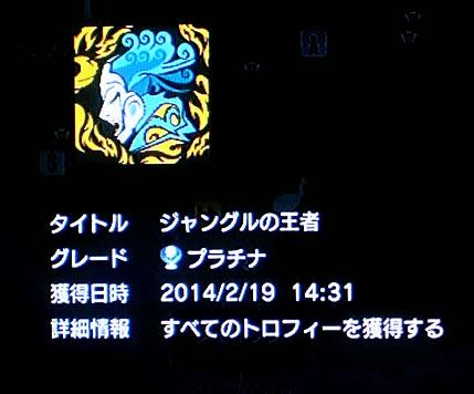 blog20140221m.jpg