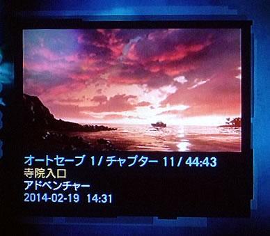 blog20140221n.jpg