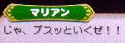 blog20140302m.jpg