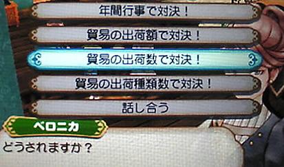blog20140317j.jpg