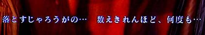 blog20140320j.jpg