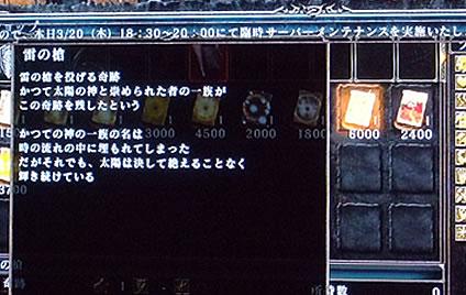 blog20140321e.jpg