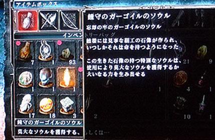 blog20140324u.jpg