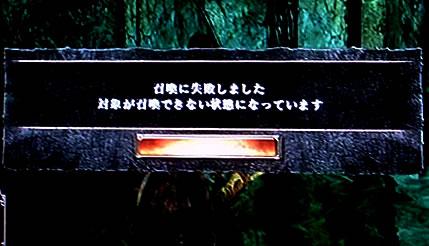 blog20140401h.jpg