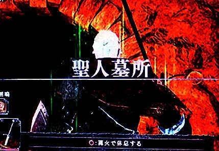 blog20140401n.jpg