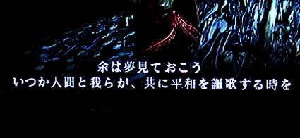 blog20140401p.jpg