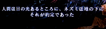 blog20140401r.jpg