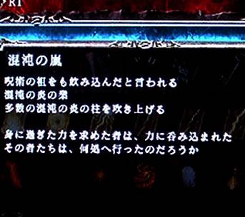 blog20140408a.jpg