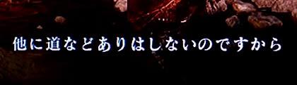 blog20140408j.jpg