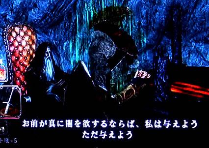 blog20140412o.jpg