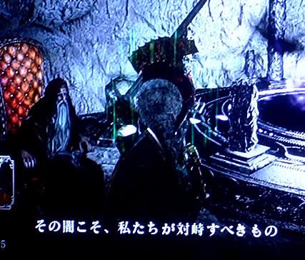 blog20140413h.jpg