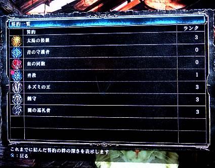 blog20140413m.jpg
