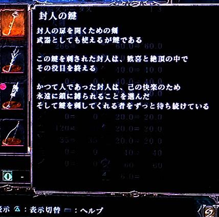 blog20140414f.jpg