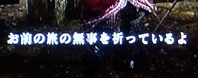 blog20140416m.jpg