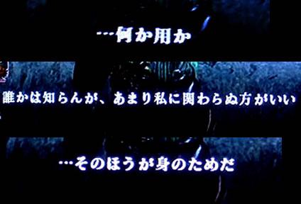 blog20140418y.jpg