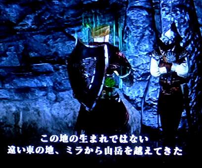 blog20140419a.jpg