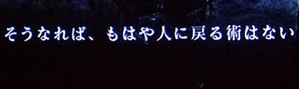 blog20140419n.jpg