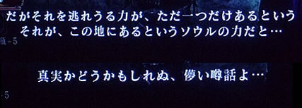 blog20140419o.jpg