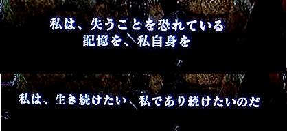 blog20140422i.jpg