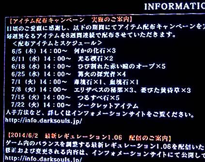 blog20140615l.jpg