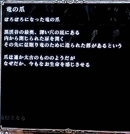 blog20140727g.jpg