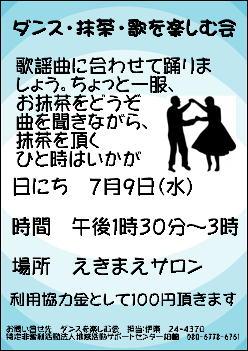 20140709_250.jpg