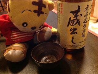 七賢蔵開き2014-10
