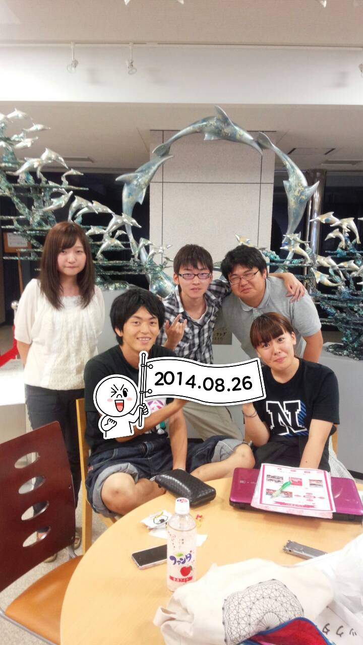 2014-08-26-23-10-21_deco.jpg
