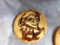 フェイトクッキー2