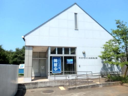 2014.7.26 アクアライン展示施設 032 (1)