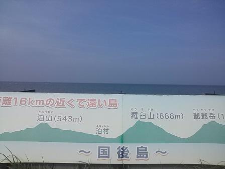 CAM00617.jpg
