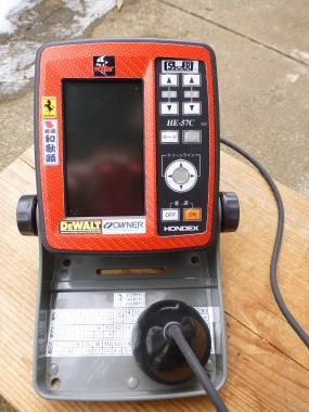 P1130400.jpg