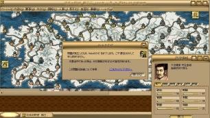 信長の野望 覇王伝(XP)