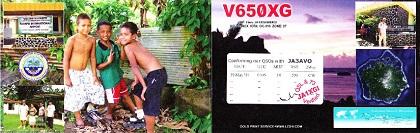 v650xg-2