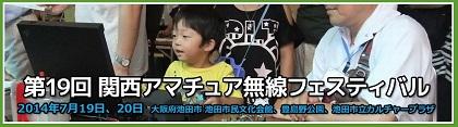 mika_makoto_kanham