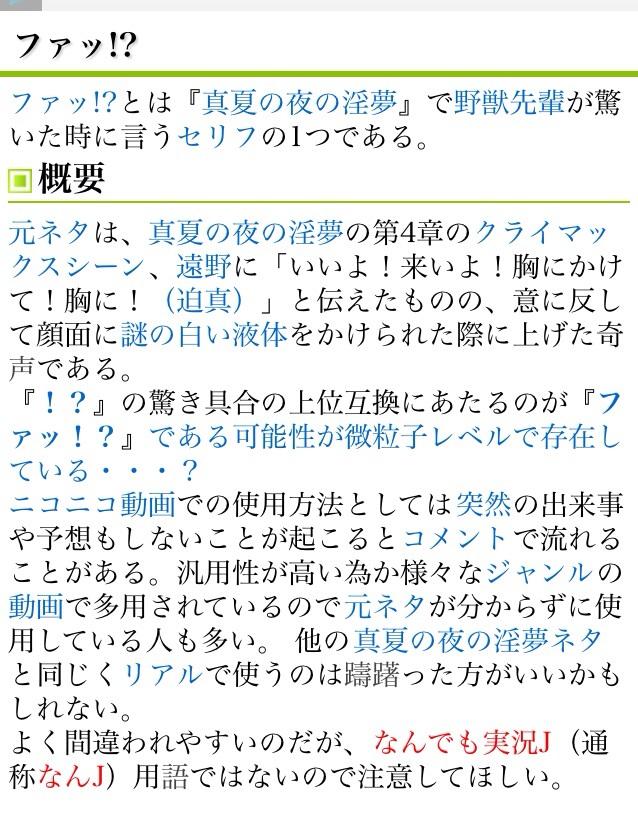 201404101003170d6.jpg