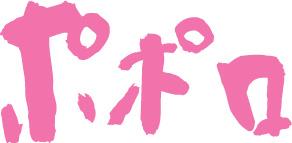 popolo_logo.jpg