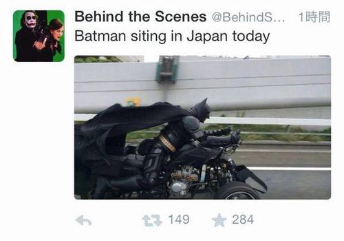 バットマン千葉に現る1