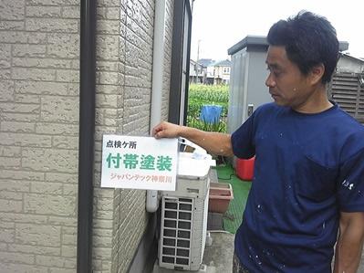 外壁サイディングクリアー塗装4