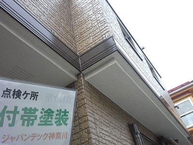 サイディング塗装 瀬谷区7