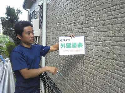 外壁サイディングクリアー塗装7