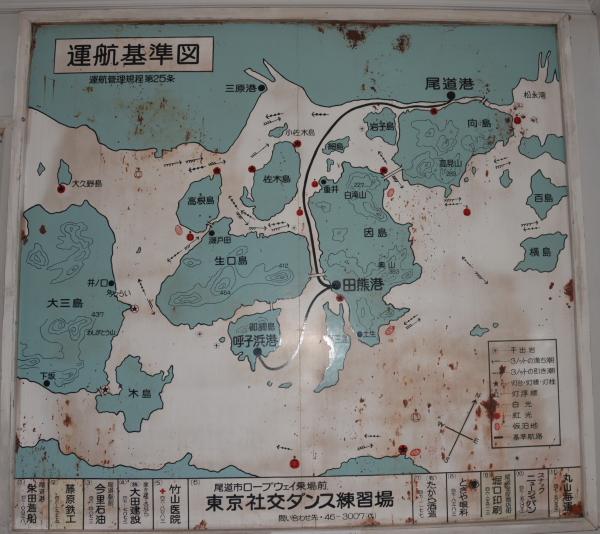 運航基準図